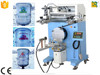 5 Gallon Mineral Water Bottle Serigrafia Screen Print Machine LC-PA-400N