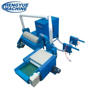 パーリー繊維ボールマシン、hyボール繊維機械、hengyue繊維ボールマシン