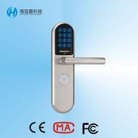 beautiful waterproof digital door lock
