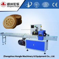 Horizontal flow small candy /biscuit/cookies packing machine/ pillow type bag package machiney