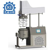 VEM-5Liter lab vacuum homogenizer/laboratory vacuum emulsifying mixer