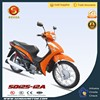 2015 China Suplier 120CC Cub Motorcycle for Sale HONGBAO SD125-12A
