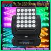 Disco Lights DMX Pixel Beam 5x5 LED Moving Head Matrix Blinder Light 25 Eyes Led Matrix