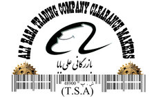 Every product we ask for import of goods in Iran