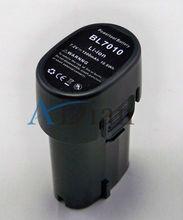 Batería de repuesto para herramienta Makita BL7010 194355-4 194356-2 7.2 V iones de litio 1500 mAh