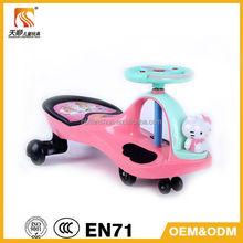 China manufacture plastic Rabbit children Swing car/Plasma car/Twist car with music & lights --Tianshun Factory located in Hebei