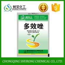 Agro-Bio plant growth promotion regulator Paclobutrazol 95% TC 15% WP 25% SC