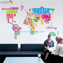 Extraíble encuadre de color mapa del mundo etiqueta de la pared pegatinas para sala de estar ee.uu. derechos de autor número 12293020367 ( ZYPA-035-NN )