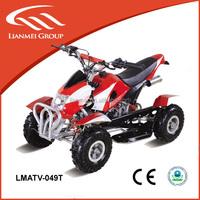 49cc mini ATV quad for kids nice bunny