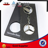Famous brand car key chain
