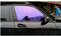 2015 New Product 1.52*30m Chameleon Adjustable Electric Tint Film For Car Window