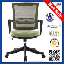 JNS swivel desk chairs mesh back in green JNS-306