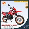 Hot Mini Dirt Bike Motorcycle,200cc Mini Pocket Dirt Bikes for Cheap Sale HyperBiz SD200GY-12A