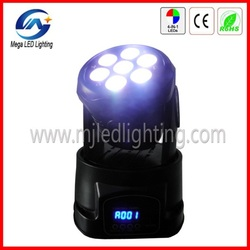 Hot 7*3w 3in1 quad color 3in1 rgb new led moving head