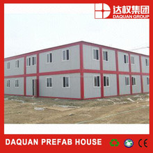 DAQUAN Modified & special accommodation container,house