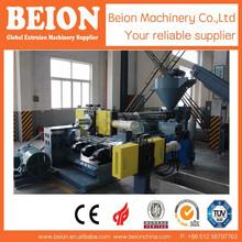 lastest version ,pellet granulator,asphalt granulator , zhangjiagang leader
