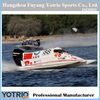 Competition F4 motorboat / race boat