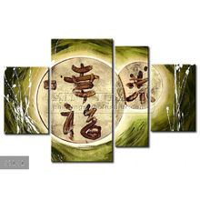 Handmade Modern Group Abstract Oil painting on canvas, Modern painting Feng shui - green inspiration
