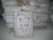 price titanium dioxide tio2 rutile r258
