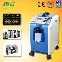 35. MIC PSA yuyue oxygen concentrator using Swiss imported lithium molecular sieve zeolite sieve