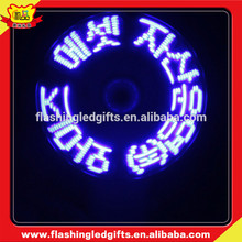 Hot Selling Branded Slogan PromotionalFlashing Mini LED Fan, Light Up LED Fan, LED Message Fan