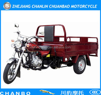 150CC Three Wheel Cargo Motorcycle/Scooter /Tricycles Adults
