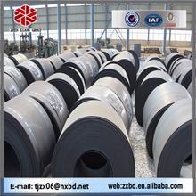 alibaba China factory produce steel strip