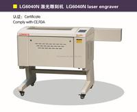laser engraver 6040 mini laser machine engraver for acryl photo frame