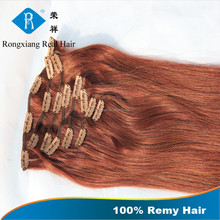 Best Selling Best Supplier Directly Factory Price Virgin Remy Double Drawn clip in hair extension