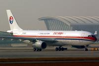 aggio China International air Logistics air freight from china to buffalo