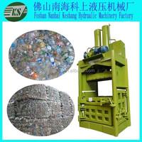 YJ-250 hydraulic press machine with factory price