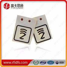 LOW Cost Price NFC Antenna Smart Phone