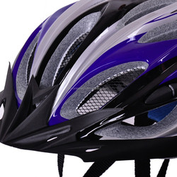 Adult Bicycle Helmet,Safety Bicycle Helmets, Adult Outdoor Riding Sports Helmet