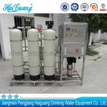 pure water treatment equipment Potable water processing equipment