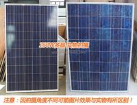 flexible solar panel&Poly Solar Module 255w