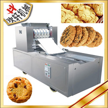 Wholesale In China Small Scale Biscuit Machine For Making
