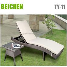 BEICHEN wicker rattan outdoor chaise lounge