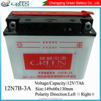 12v yuasa lead acid motorcycle battery/the storage battery