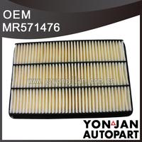 air compressor intake filter MR571476 parts for PAJERO MONTERO