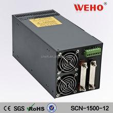 Best price 1500W power transformer 220v 12v led power supply