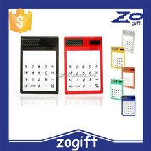 ZOGIFT Transparent mini pocket 8-digit calculator
