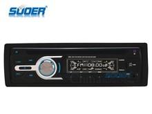 Suoer Car DVD/VCD/CD/MP3/MP4 Player One Din Car DVD Player