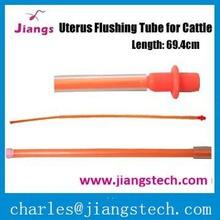 veterinary PE flushing tube for uteritis treatment