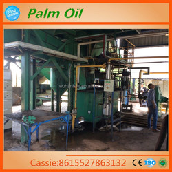 2015 hot sale palm oil machine palm oil use products that use palm oil