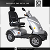 full suspension handicapped security motor BRI-S05 adult dirt scooter for sale