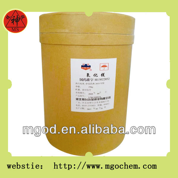 Pharmaceutical grade 96%-100.5% purity MgO magnesium oxide