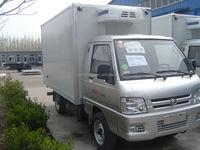 CKD van body/CKD refrigerated truck bodyCKD Cargo Truck Bodies