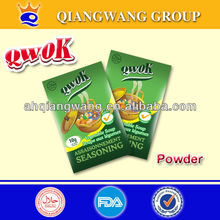QWOK -10g/tablet x 15tablets/bag series bouillon HALAL SEASONING POWDER-,FRIED RICE,MANY FLAVOURS YOU WANT