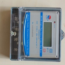 single phase prepaid electric meter energy meter with single phase 220v