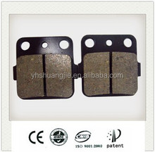 Factory price FA84 semi-metall disc brake pad for ARCTIC CAT,HONDA,HUSQVARNA,YAMAHA